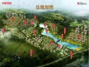 万科·民安 方顶驿文化旅游度假区